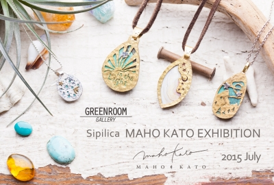 MAHO KATO EXHIBITION 2015July