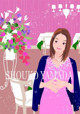 女性イラスト 人物画像素材 癒し系 レストラン ランチ ディナー かわいい イラストレーター 山田聖子 shoukoyamada