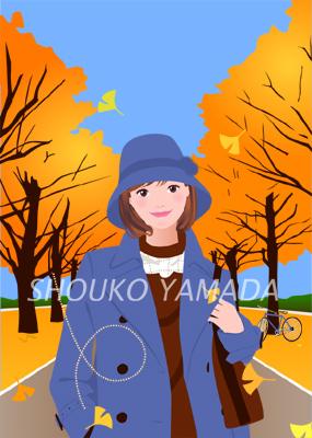 女性イラスト 人物画像素材 秋 紅葉 いちょう 癒し系 かわいい イラストレーター 山田聖子 shouko yamada