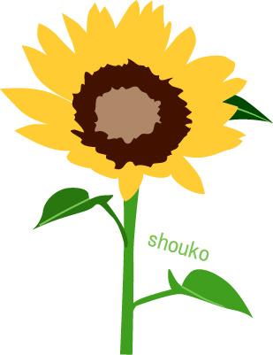 ひまわり 夏の花 無料イラスト フリー素材