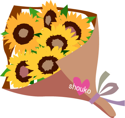 ひまわりの花束 夏の花 無料イラスト フリー素材