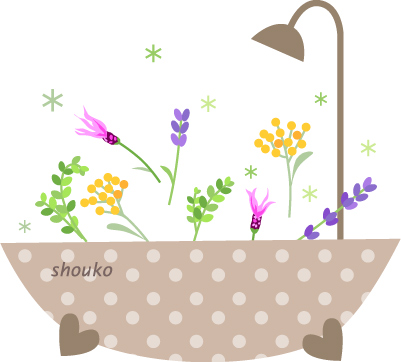 ハーブのお風呂 ハーバルバス 無料イラスト