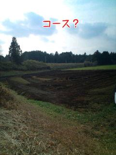 20110120125241.jpg
