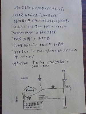 DSCN7452.JPG