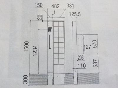 DSCN0384.JPG