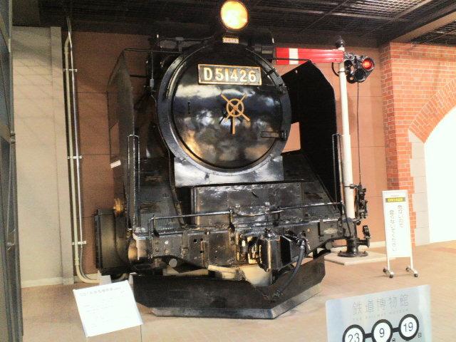 DCIM0266.JPG
