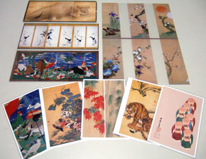 「若冲と江戸絵画」展で購入