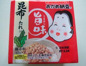 おかめ納豆旨味