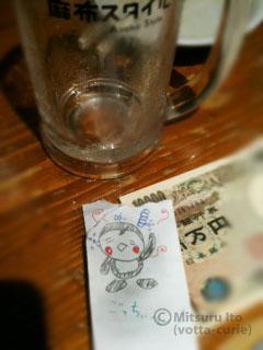 20110724_10.JPG