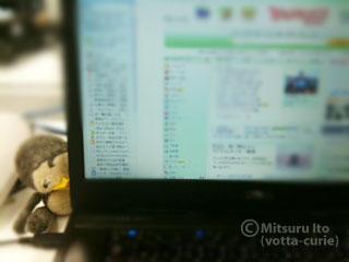 20110804_2.JPG