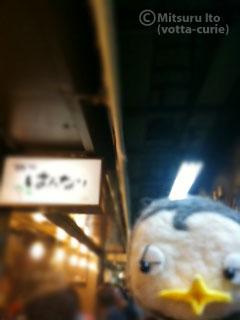 20110816_13.JPG