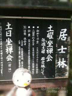 20110925_3.JPG