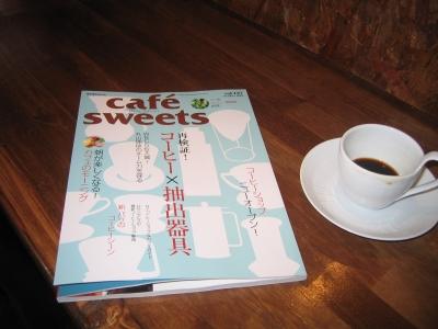 cafe sweet