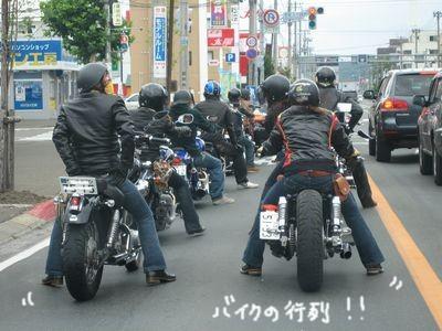 こんなバイクの大群見たよ