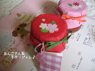IMG_8761ふぇ.jpg