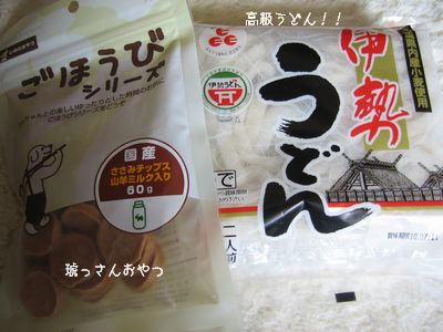 IMG_8762ふぇ.jpg