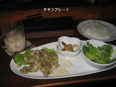 IMG_8994ふぇ.jpg