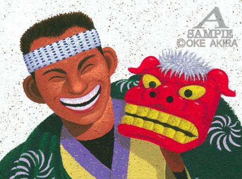 ビッグコミック表紙イラスト、スポーツ、元気男