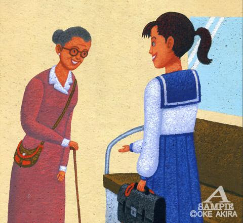 人物イラスト 女子高生 おばあさん 女性