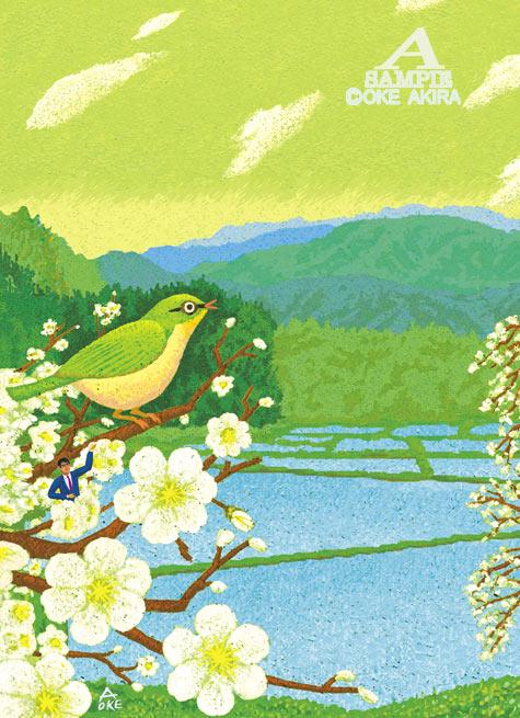 メジロ 鶯 梅 3月風景イラスト