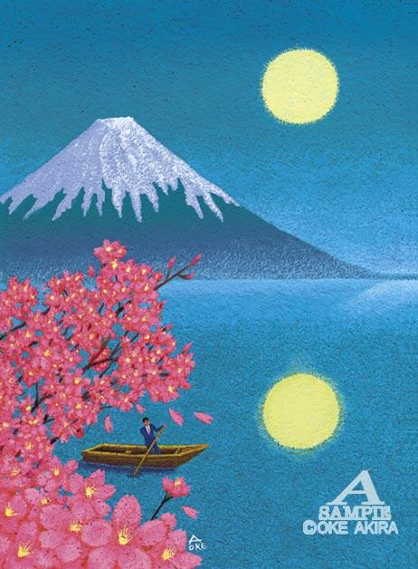 富士山 風景イラスト4月