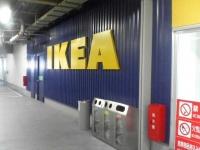 IKEA到着