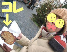 チェコのポテトパンケーキ