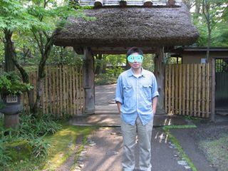 憧れの亀の井別荘