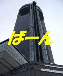 新錦江大酒店