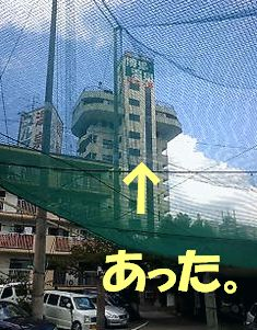 ここでよかった、富士の苑