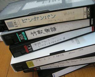 懐かしのVHSテープ
