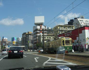 長崎に着いたよ〜