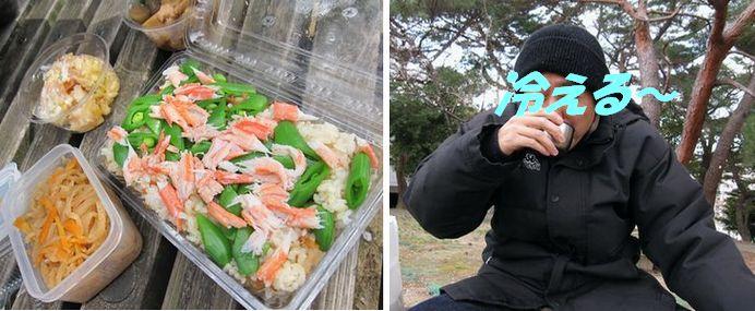 定番のちらし寿司