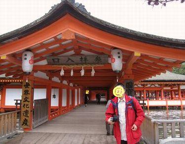 厳島神社です