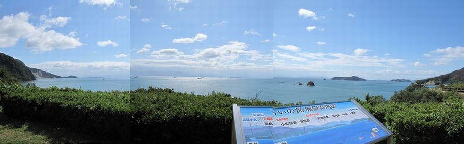 瀬戸内海のパノラマ