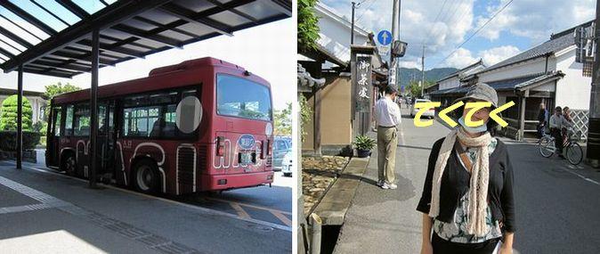 巡回バスで萩散策