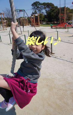 風になった柚さん