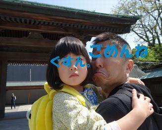 竹トンボの悲劇2014
