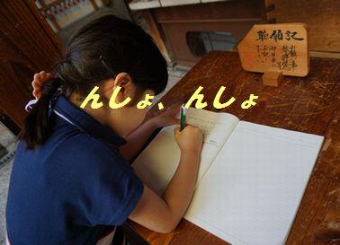 字が書けるもん!