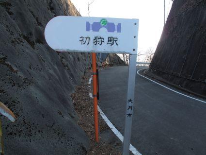 右方向へはこの道標.jpg
