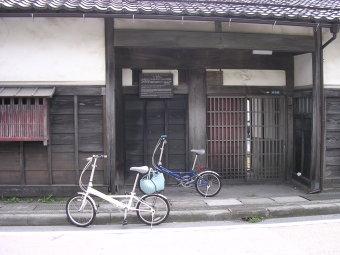鈴木さん家