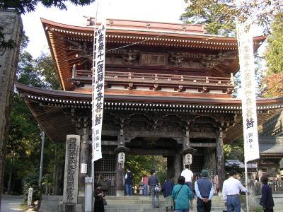 華厳寺の仁王門