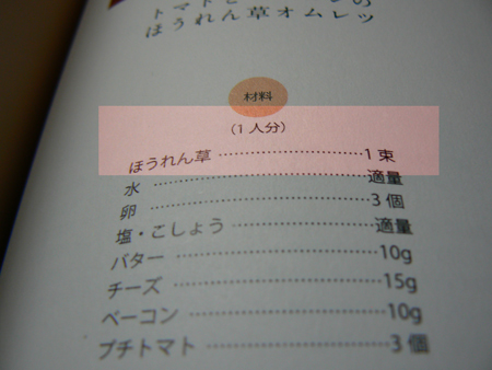 horensou002.jpg
