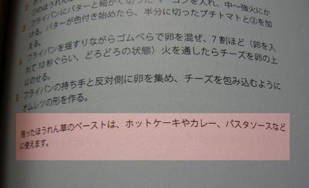 horensou004.jpg