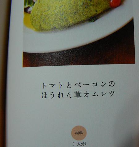 horensou001.jpg