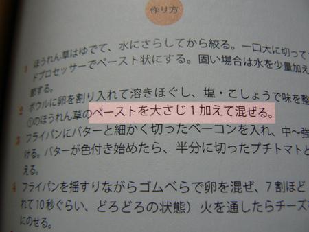 horensou003.jpg