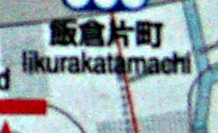 iikurakatamachi001.jpg