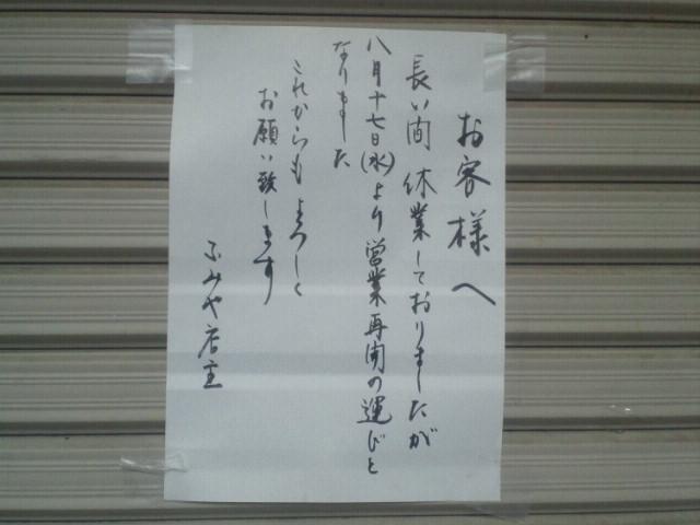 2011081218320000.jpg