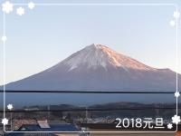 20180101富士山
