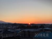 20180101初日の出